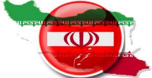 تمدید ۱۰ ساله تحریمهای ایران از سوی کنگره آمریکا