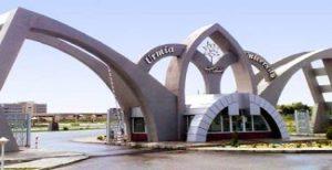 احضار فعالین دانشجویی دانشگاه اورمیه به کمیته انضباطی