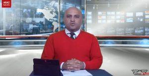 برنامه گوزلوک با موضوع اهمیت ۲۱ آذر (۱۳۲۴-۱۳۲۵)و روز دولت گرایی در آزربایجان