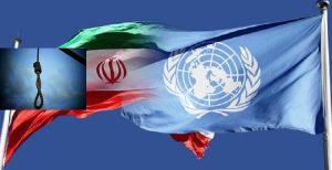 محکومیت دوباره نقض حقوق بشر در ایران توسط سازمان ملل متحد