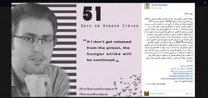 روز پنجشنبه خانواده مرادپور مقابل دادگستری تبریز تحصن میکنند
