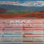 چاپ و توزیع گسترده تقویم سال ۹۶به زبان تورکی به مناسبت روز جهانی زبان مادری