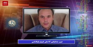 پیام حبیب ساسانیان زندانی سیاسی آزربایجان جنوبی به مناسبت روز جهانی زبان مادری از زندان...