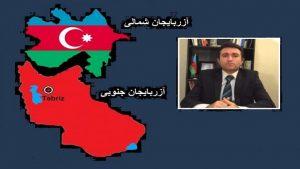 انعکاس خبرِ نامه سخنگوی «تشکیلات مقاومت ملی آزربایجان» در رسانههای عربی