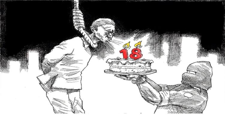 حکم اعدام ۴ نفر متهم زیر ۱۸ سال در ایران تایید شده است