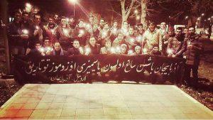تبرئه ۱۴ تن از فعالین ملی-مدنی آزربایجان در اردبیل