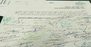 نامه نمایندگان مناطق تورک نشین مجلس به روحانی در مورد تدریس زبان تورکی