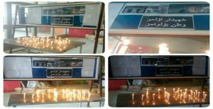 مراسم یادبود نسل کشی خوجالی در دانشگاه شهید مدنی تبریز