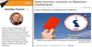 ارزیابی تحلیلگر برجسته روس از جنبش ملی آزربایجان و تشکیلات مقاومت ملی (دیره نیش)