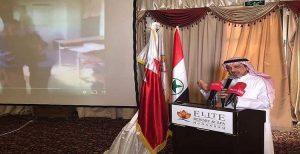 نشست مشترک جنبش عربی آزادی بخش الأحواز با نمایندگان پارلمان بحرین