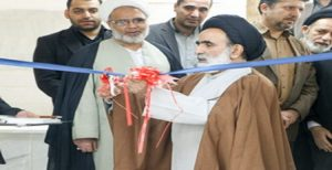 افتتاح خانه سالمندان ویژه روحانیون در قم