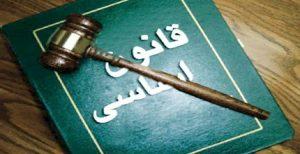کانونهای بحران در قانون اساسی ایران؛ دین و زبان رسمی-محمد حیدری