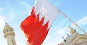 یک شبکه تروریستی مرتبط با ایران در بحرین بازداشت شد