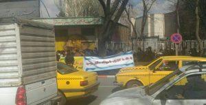 تجمع اعتراضی کارگران بلبرینگسازی تبریز در مقابل استانداری
