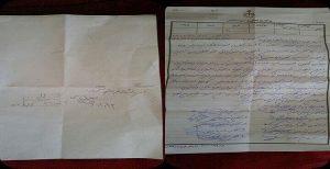 دادگاه فعالین زبان مادری در اهر برگزار نشد، احضار شدگان لایحه اعتراضی خود را به...