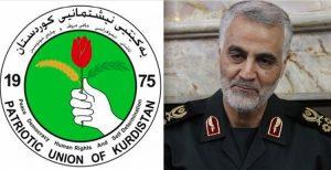 دیدار فرمانده سپاه قدس با سران اتحادیه مهینی کردستان در عراق