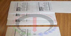 دیوار نویسی و اعتراض به ادعای دروغین ارامنه در تهران + تصاویر