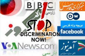 فلاکت در آزربایجان و باز استاندارد دوگانه رسانه های فارسی