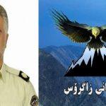 گروه تروریستی حزب دمکرات کردستان ایران مسئولیت ترور سرگرد سلماسی را برعهده گرفت
