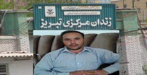 در اثر اعتصاب غذای خشک حال حبیب ساسانیان رو به وخامت است