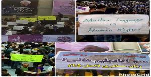 انعکاس اعتراضات خواسته های ملی آزربایجان در رسانه های بین المللی