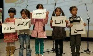 عواقب یاددهی زبان غیرمادری به کودکان در خانواده
