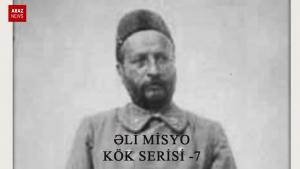 علی مسیو – کوک (KÖK ) سئریسی ۷