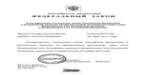 امضا و نهایی شدن طرح ارتش مشترک روسیه و دولت اشغالگر ارمنستان