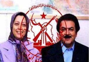 سازمان مجاهدین خلق، دمکراسی و مساله ملیتها