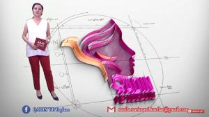 قادین و توپلوم پروقرامی یاخیندا آرازنیوز دان…