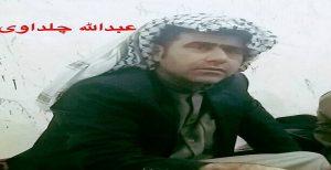 احضار و بازداشت ۱۵ فعال عرب اهوازی توسط وزارت اطلاعات