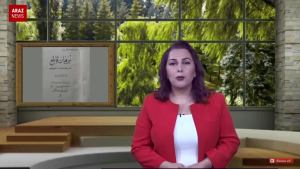 برنامه فارسی اینک آزربایجان – قسمت اول
