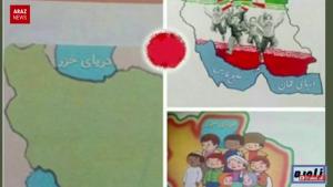 خبر و تحلیل فارسی ( زاویه ) – ۱۱ مهر