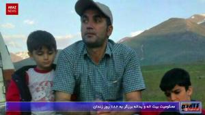 خبر و تحلیل فارسی ( زاویه ) – ۱۸ مهر