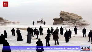 خبر و تحلیل فارسی ( زاویه ) – ۹ آبان