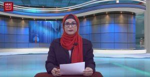 برنامه خبری و تحلیلی آرازنیوز به زبان عربی