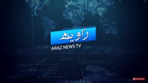 خبر و تحلیل فارسی ( زاویه ) – ۲۳ آبان