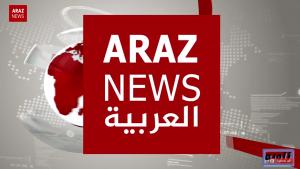 خبر و تحلیل فارسی ( زاویه ) – سه شنبه ۳۰ آبان