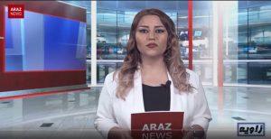 برنامه خبری و تحلیلی زاویه ۲۱ آذر ۹۶
