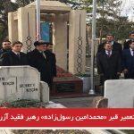 مرمت و تعمیر قبر «محمدامین رسولزاده» رهبر فقید آزربایجان در آنکارا – تصاویر
