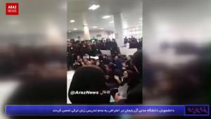 برنامه خبری تحلیلی زاویه – سه شنبه ۲۴ بهمن