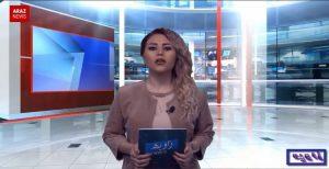 خبر و تحلیل فارسی زاویه، ۴ اردیبهشت ۹۷