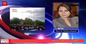 گوندم: اؤزل پروقرام ۸۵-جی ایلین خرداد قیامی + مصاحبه