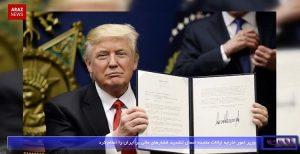 خبر و تحلیل فارسی زاویه؛ پنجشنبه ۳ خرداد ۱۳۹۷