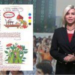 ویژه برنامه «بازخوانی کوتاهی از حوادث خرداد ۱۳۸۵»