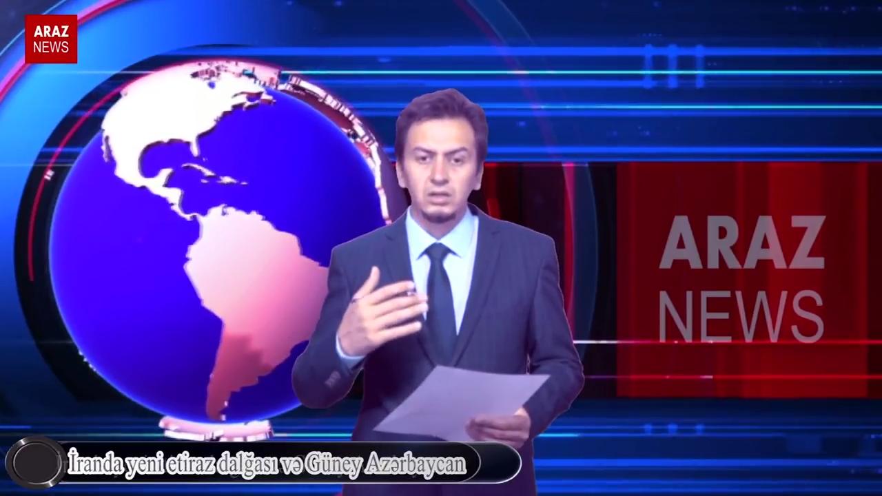 ایراندا یئنی اعتراض دالغاسی و گونئی آزربایجان – آنالیز پروقرامی