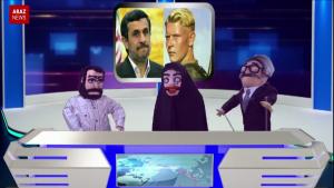 """برنامه """"حسن سوخدو دییرمانی"""" – طنز سیاسی، اجتماعی، اقتصادی"""