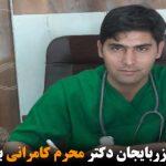 فعال ملی آزربایجان دکتر محرم کامرانی بازداشت شد