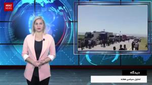 اعتراضات و اعتصابات کامیون داران و رانندگان