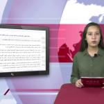 بولتن خبری تحلیلی هفته به زبان روسی – ۲۲ مهر